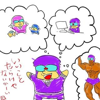 iikoto.jpg